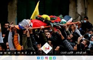 """محدث - رام الله تودع الطفل الشهيد""""على أبو عليا"""" ضحية قوات الاحتلال-فيديو وصور"""