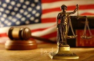 رغم غضب أنقرة.. القضاء الأمريكي يقرر الإفراج عن قاتل دبلوماسي تركي