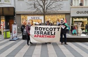 للأسبوع الثاني على التوالي .. حملة مقاطعة البضائع الإسرائيلية في الدنمارك