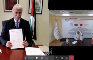 رام الله: التربية وصندوق قطر للتنمية يوقعان مذكرة تفاهم لتنفيذ مشروع لدعم الطلبة اللاجئين