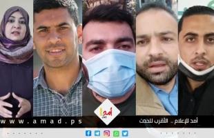 """صحفيو غزة يتحدثون لـ """"أمد"""" عن تغطيتهم الإعلامية في ظل الحصار وجائحة """"كورونا"""""""