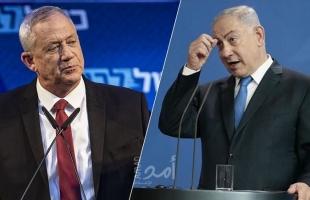 غانتس: أمن إسرائيل في خطر وازداد سوءا في عهد نتنياهو