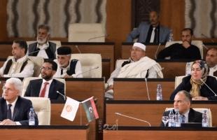 فشل جلسة البرلمان الليبي في غدامس بعد انسحاب نواب برقة
