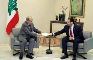 الحريري: قدمت تشكيلة حكومية من 18 وزير للرئيس عون ووعد بدراستها