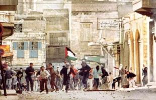 """الحركة الإسلامية الوطنية """"الوسط"""" وتيار الاستقلال يؤكدان على ضرورة تحقيق المصالحة والوحدة الوطنية"""