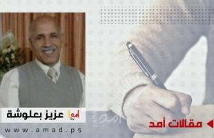 رسالة / إلى الدكتور رامي الحمدالله الأمجد وبعد