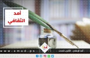 صدور ديوان دمعة الزيتون للشاعر علي الجمال