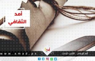 رواية عربيّة متميزة