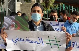 """طلاب المنحة الجزائرية يوجهون عبر """"أمد"""" نداء استغاثة بالتراجع عن قرار إلغاء منحتهم الدراسية"""