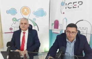 اختتام جلسات المؤتمرالدولي الثاني للريادة والتكنولوجيا في فلسطينICEP 2.0