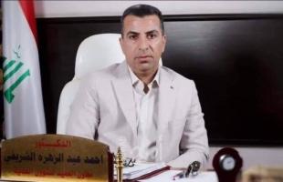 العراق: اغتيال الناشط أحمد الشريفي