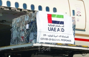 مسؤولون يشيدون بإستجابة دولة الإمارات العاجلة لإنقاذ الوضع الصحي بقطاع غزة
