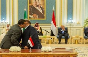 """الرئيس اليمني يعلن عن تشكيل الحكومة الجديدة وفق """"اتفاق الرياض"""""""
