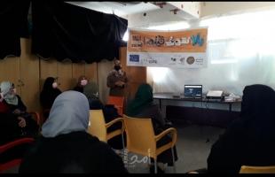 دار الشباب للثقافة تعرض فيلمان يتحدثان عن المرأة الفلسطينية