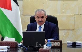 9 قرارات لمجلس الوزراء الفلسطيني خلال جلسته يوم الاثنين . . تعرف عليها