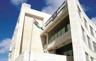 """""""بكدار"""" تسلم الأجهزة والمستلزمات الطبية للمستشفى الأوروبي في قطاع غزة"""