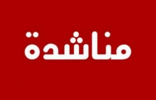الدكتور محمد حمد يناشد وزارة التعليم العالي لمعادلة شهادته
