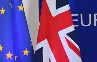 بريطانيا تعتزم فرض رسوم زيارة على مواطني الاتحاد الأوروبي