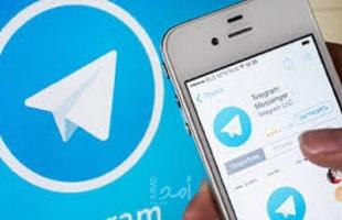 """""""تليجرام"""" يطور الدردشات الصوتية عبر التطبيق"""