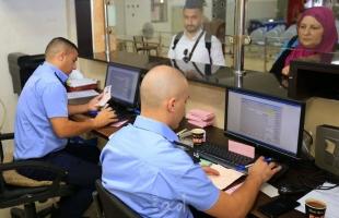 """الخارجية الفلسطينية: إلغاء السفر """"ترانزيت"""" من الجسر إلى المطار كل خميس أسبوعيا"""