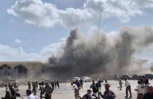 ردود فعل عربية تدين الهجوم على مطار عدن
