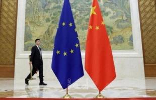 شينخوا: خطوة راسخة نحو علاقات اقتصادية أقوى بين الصين والاتحاد الأوروبي