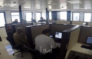 كهرباء القدس تباشر في تدريب موظفي مركز الاتصال لرفع كفاءتهم