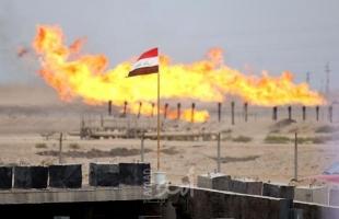 العراق يقرر تجميد اتفاق الدفع المسبق للنفط الخام