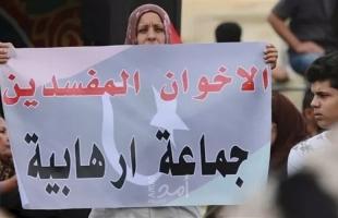 وزير الأوقاف المصري يدعو إلى تفكيك فكر الإخوان الإرهابي