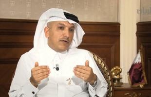 بعد اتهامه بقضايا فساد..أمير قطر يعفي وزير المالية من منصبه