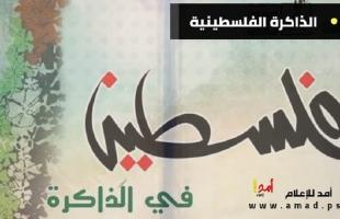 ذكرى رحيل العميد المتقاعد إبراهيم محمود أبو زيد