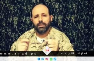 """""""أمد"""" ينشر تعميما داخليا للقسام حول ما كشفه باسل صالحية (الطيار) - صور"""