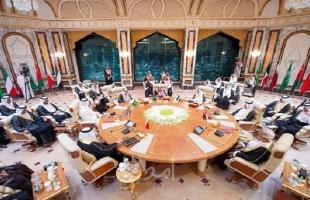 روسيا ترحب باتفاق المصالحة الخليجية