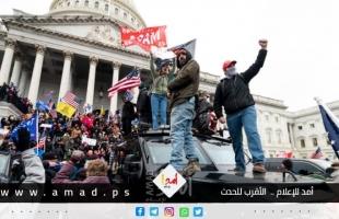 محدث - صحيفة أمريكية: النواب يؤجل جلسة الخميس بعد تحذيرات من مخطط محتمل لاقتحام الكونغرس