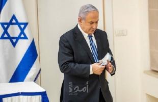 """نتنياهو يؤجل زيارة مقررة لـ""""الإمارات والبحرين"""" بسبب إجراءات الاغلاق"""