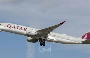 سلطة الطيران المصرية تقرر رفع الحظر الجوي عن الرحلات القطرية