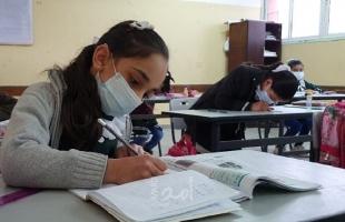 التربية والتعليم: الأسابيع المقبلة ستشهد عودة جميع الطلبة إلى المدارس في الضفة