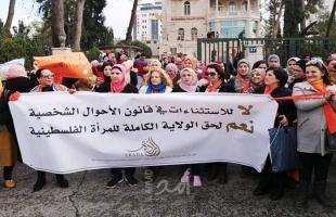 """الائتلاف النسوي """"إرادة"""" يعرب عن ارتياحه لقرار إجراء الانتخابات الرئاسية والتشريعية"""