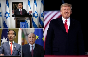 صحيفة: انتهاء ولاية ترامب أعاق تطبيع العلاقات بين اسرائيل وموريتانيا واندونيسيا