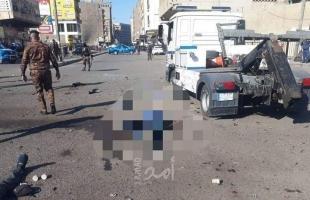 محدث ..بغداد: تفجيران متتاليان يخلفان عشرات القتلى والجرحى - فيديو وصور