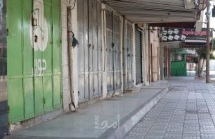"""إغلاق محافظة طوباس والأغوار الشمالية أسبوعاً كاملاَ لمنع تفشي """"كورونا"""""""
