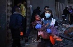 """غزة: مواطن من عائلة الكفارنة في رسالة  الى المسؤولين: """"إلى متى الاستخفاف بحياة الناس؟!"""""""