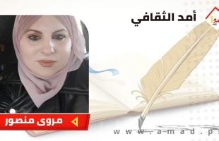 نظرة على تجربة الفن الروائي النسوي العرب