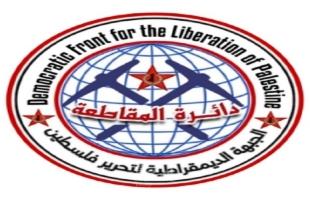 """الديمقراطية تدين تصدير شركة """"سيدي داود"""" التونسية منتجات التونة إلى إسرائيل"""