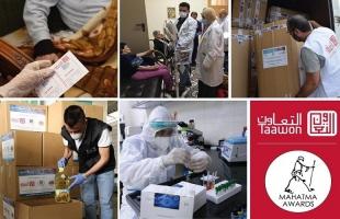 """""""التعاون"""" تفوز بجائزة """"المهاتما"""" 2020 للجهود الإنسانية في مواجهة """"كورونا"""""""