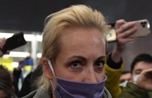 الشرطة الروسية تخلي سبيل زوجة نافالني