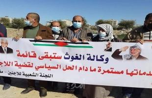 غزة: العربية الفلسطينية تشارك بوقفة احتجاجية ضد تقليصات الأونروا