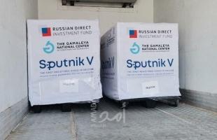 """الكيلة: (10) آلاف جرعة من اللقاح الروسي """"سبوتنك V"""" ستصل إلى فلسطين"""