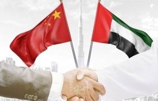 وزيرا خارجية الصين والإمارات يتفقان على تعزيز التعاون في شتى المجالات