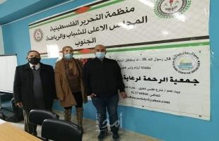 تنمية بيت لحم تشرف على انتخابات جمعية الرحمة لرعاية الأيتام